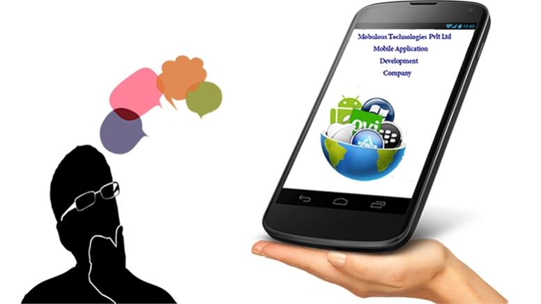 App development partner